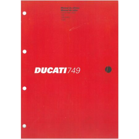 749 2005 - Manuel Reparation Ducati
