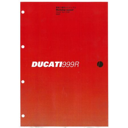 999R 2005 - Manuel Atelier Ducati Anglais