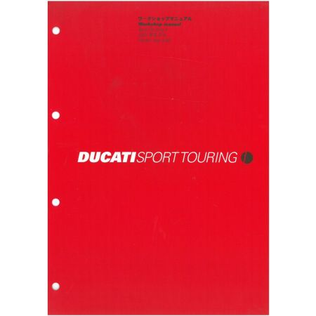 Sport Touring 4 2001 - Manuel Atelier Ducati