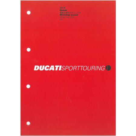 Sport Touring ST3 2005 - MAJ Manuel Atelier Ducati